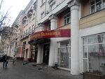 Главное Контрольное управление Московской области министерства  Главное Контрольное управление Московской области