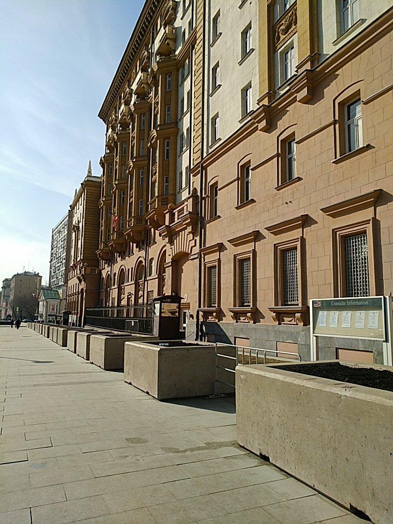 посольство, консульство — Посольство Соединенных Штатов Америки Консульский отдел — Москва, фото №1