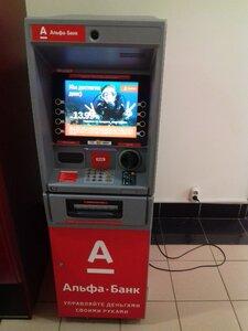 основных причин, альфа банка в метро марьино роща Солнце доходят