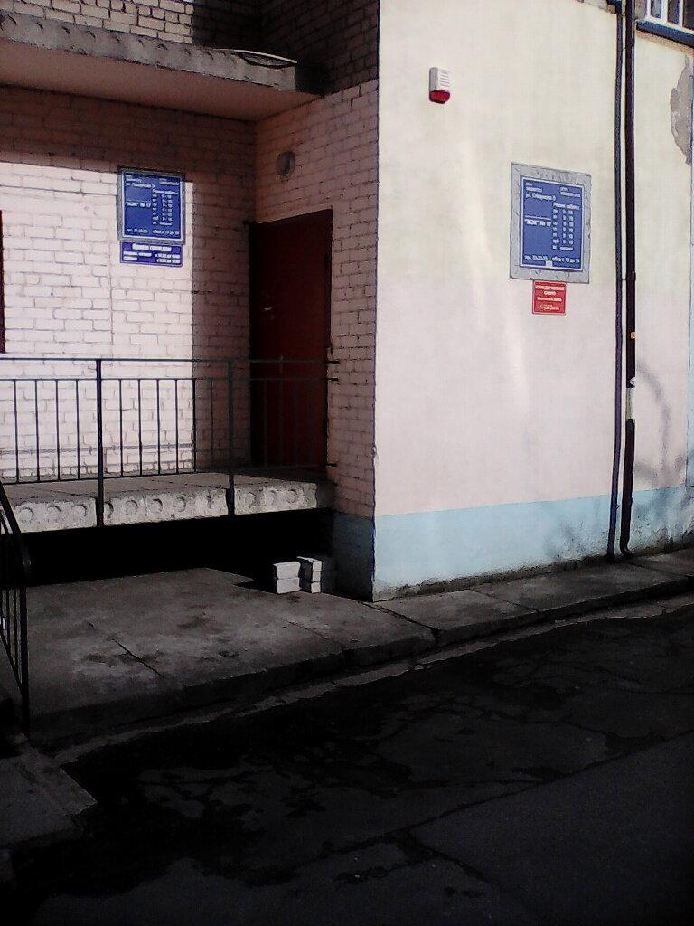 коммунальная служба — ЖЭК № 17 — Калининград, фото №4