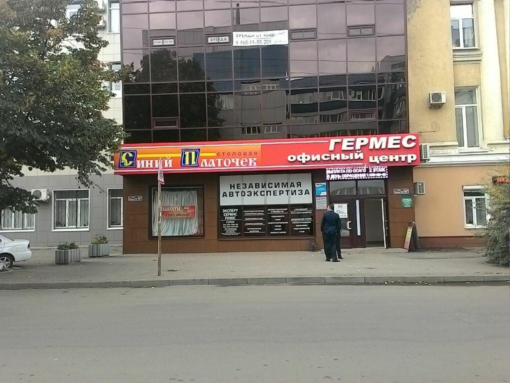 бизнес-центр — Гермес — Воронеж, фото №2