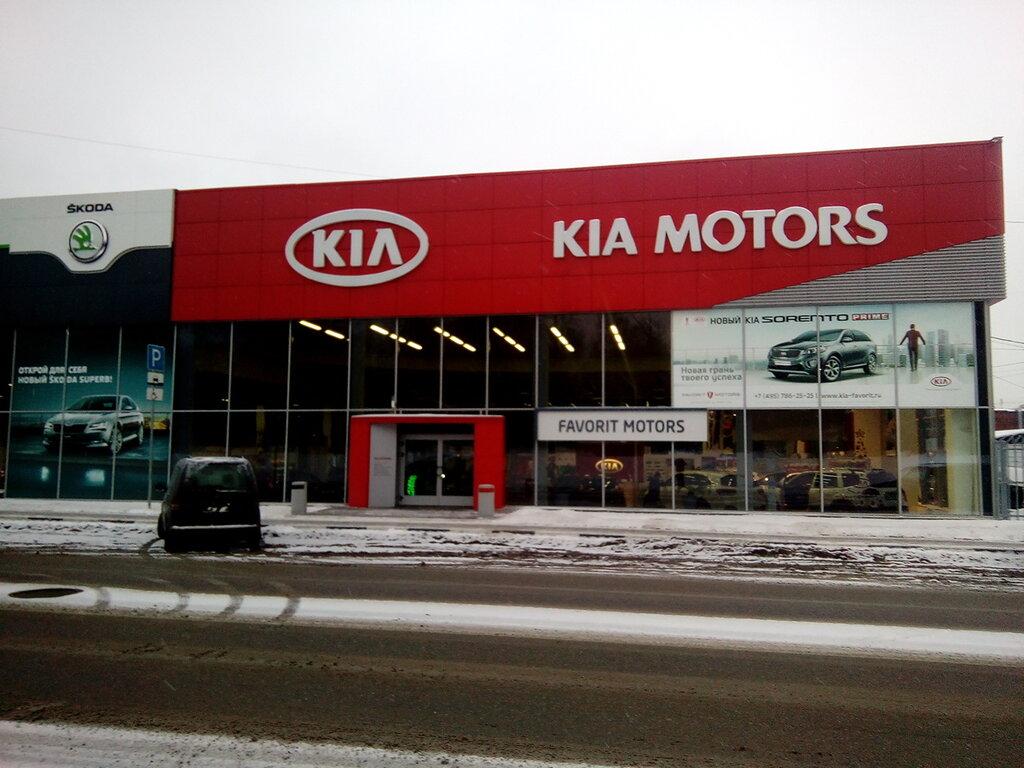 автосалон — Автосалон Favorit Motors Автопрага Skoda Восток — официальный дилер Skoda — Москва, фото №1