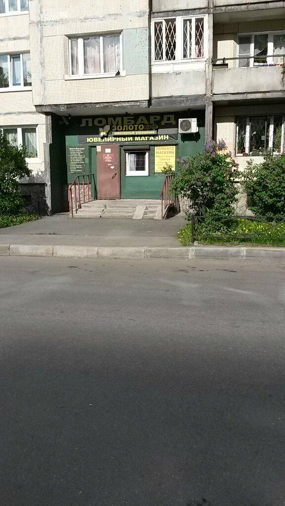 Ладожской работы часы на ломбард на проспекте часов ломбард владимирском
