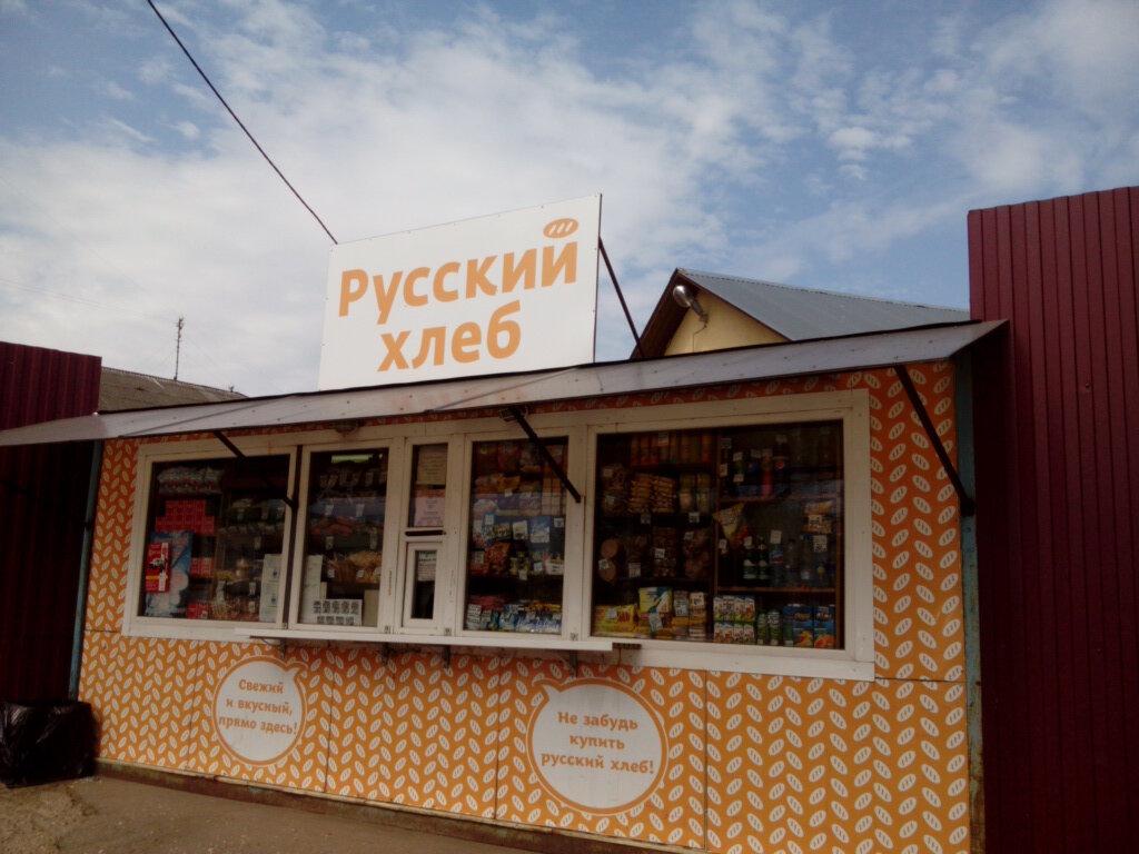 русский хлеб кострома фото взят