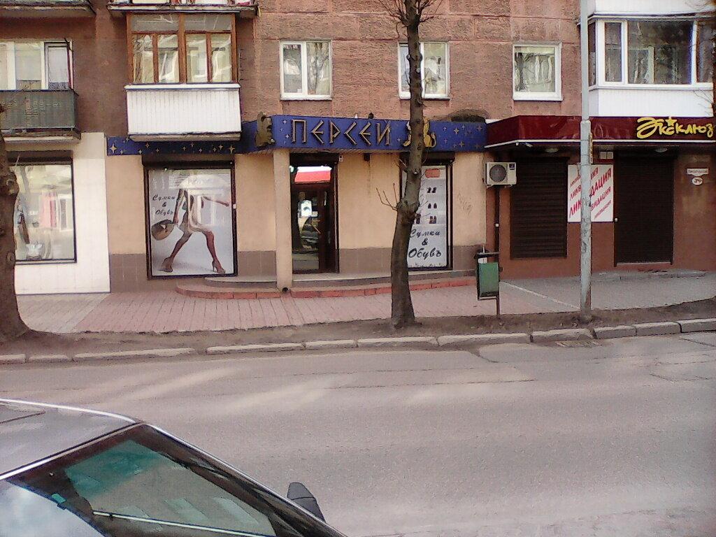 некоторых городах интернет магазин персея минск изготавливаются качественных материалов