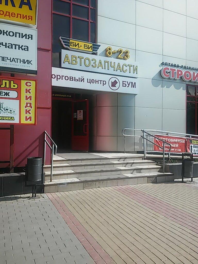 Интим магазины в челнах