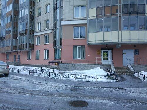 Харьковская областная больница детские врачи