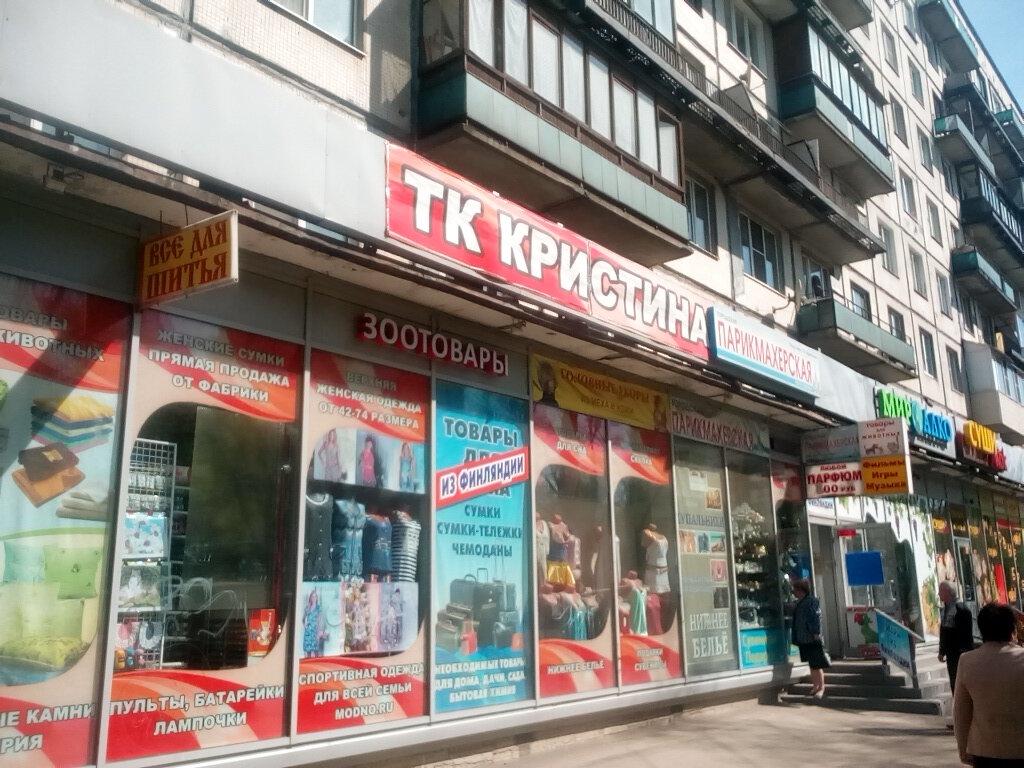 трикотаж, трикотажные изделия — Трикотаж — Санкт-Петербург, фото №5