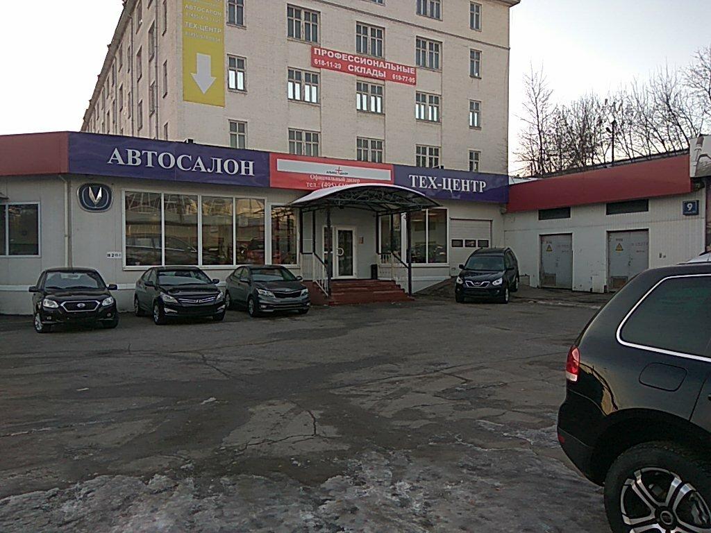 Альянс центр москва ул кетчерская автосалон отзывы деньги в долг в самаре от частных лиц без залога