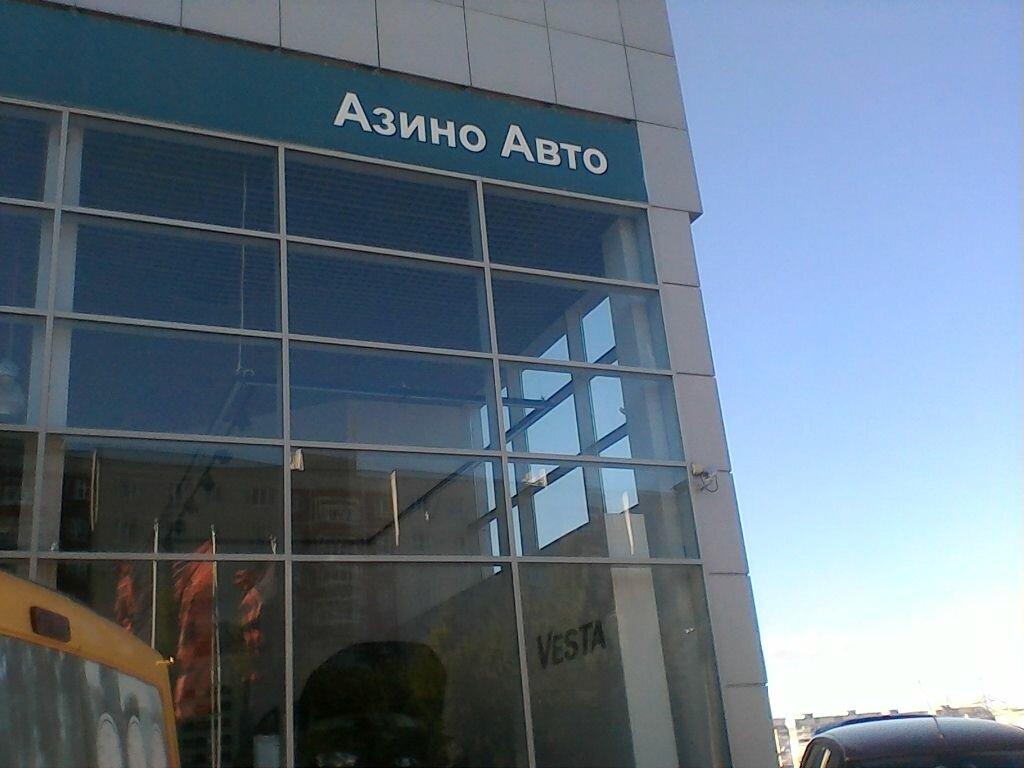 официальный сайт azino lada