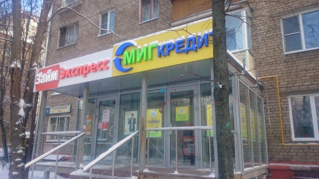 банк втб адреса отделений в москве юзао