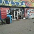 Молоток, Вывоз мусора в Городском округе Черкесск
