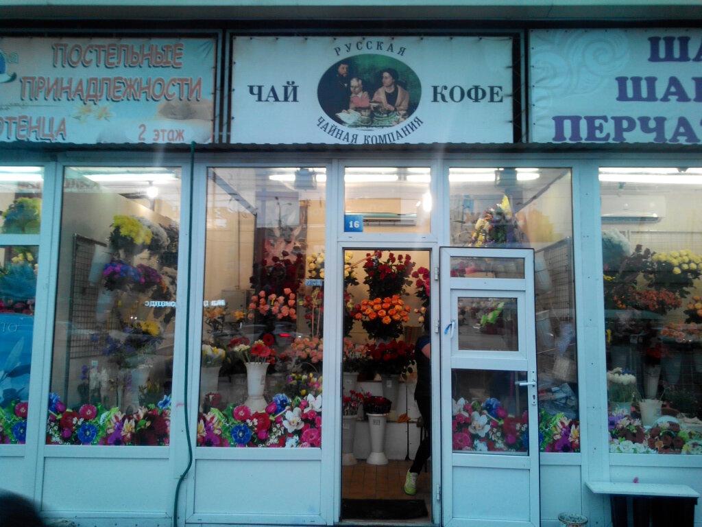 Больших, магазины цветы в воронеж дешевой обуви