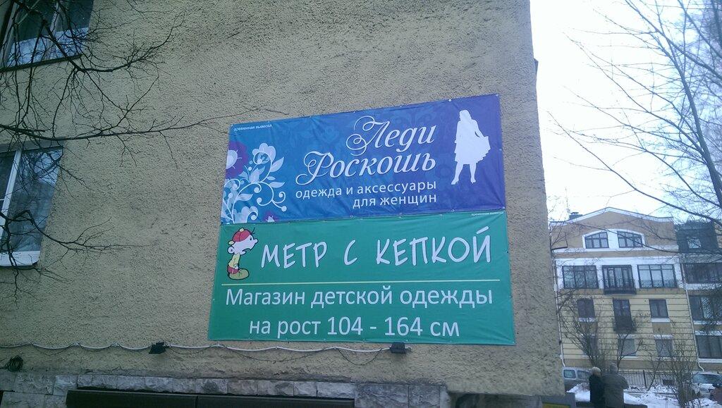 Фелинологический клуб в москве ночные клубы в волгограде фото