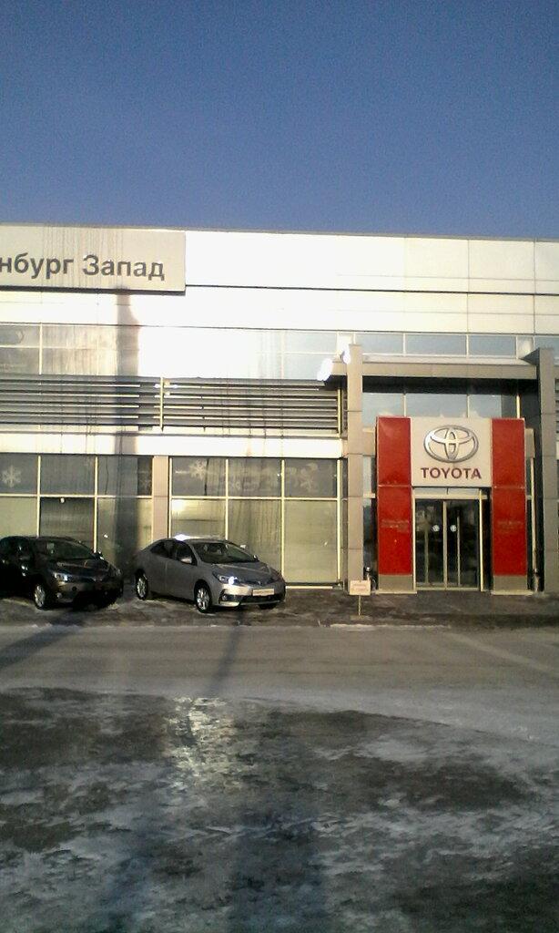 автосалон — Тойота центр екатеринбург запад — Екатеринбург, фото №1