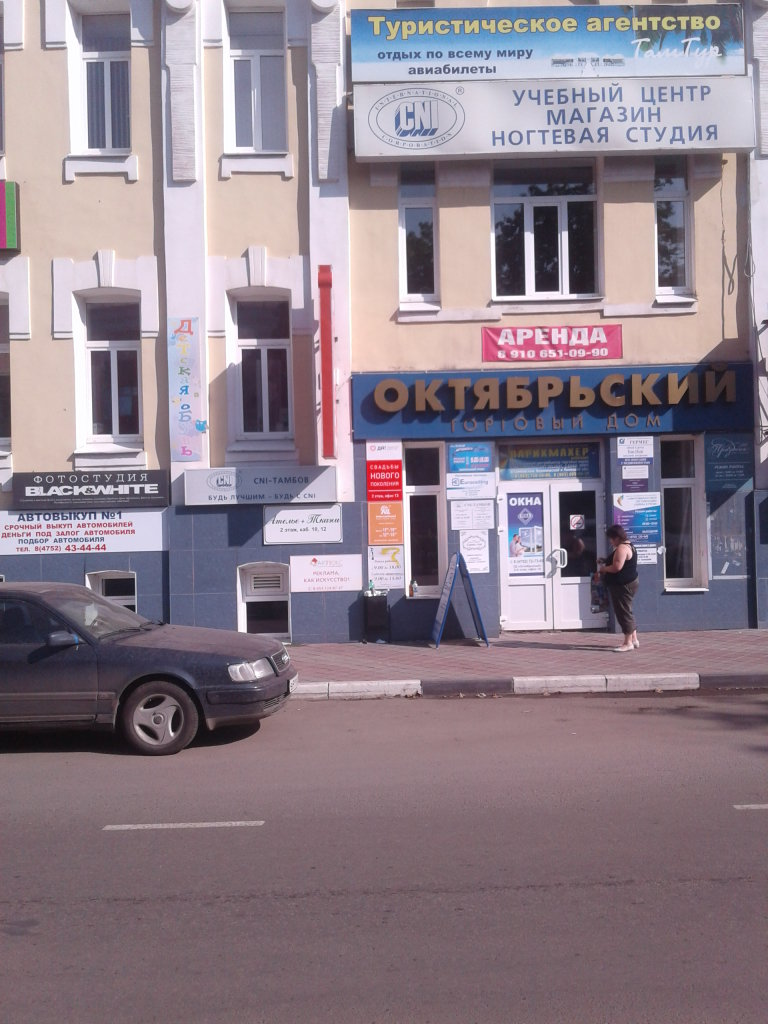 автосалон опель фронтера в москве