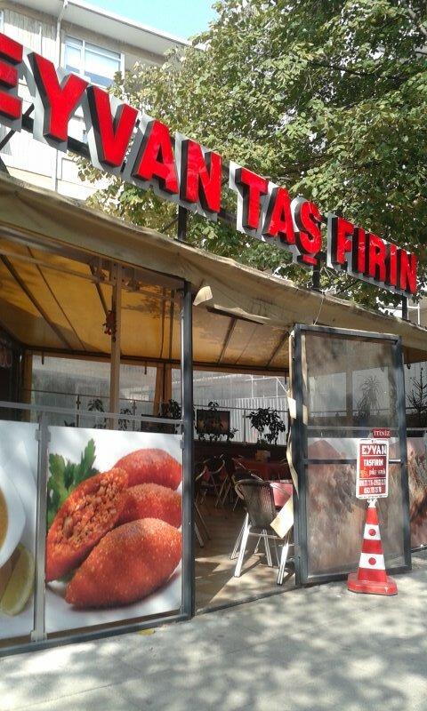 restoran — Eyvan Taşfırın Pide Lahmacun Ve Kebap Salonu — Kadıköy, foto №%ccount%