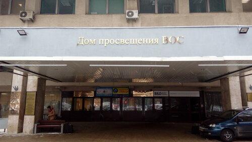Протопоповский переулок д 25 выдача полиса омс