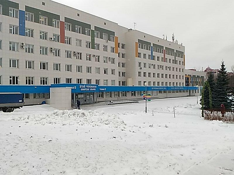 Картинки казань больница