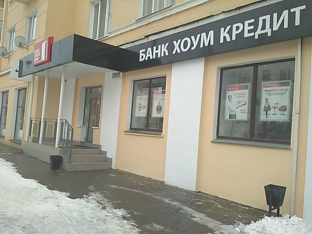 Займ с доставкой на дом в москве