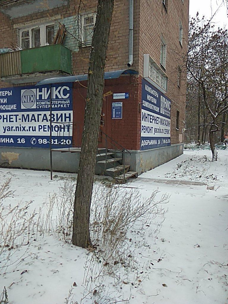 Никс Ярославль Интернет Магазин