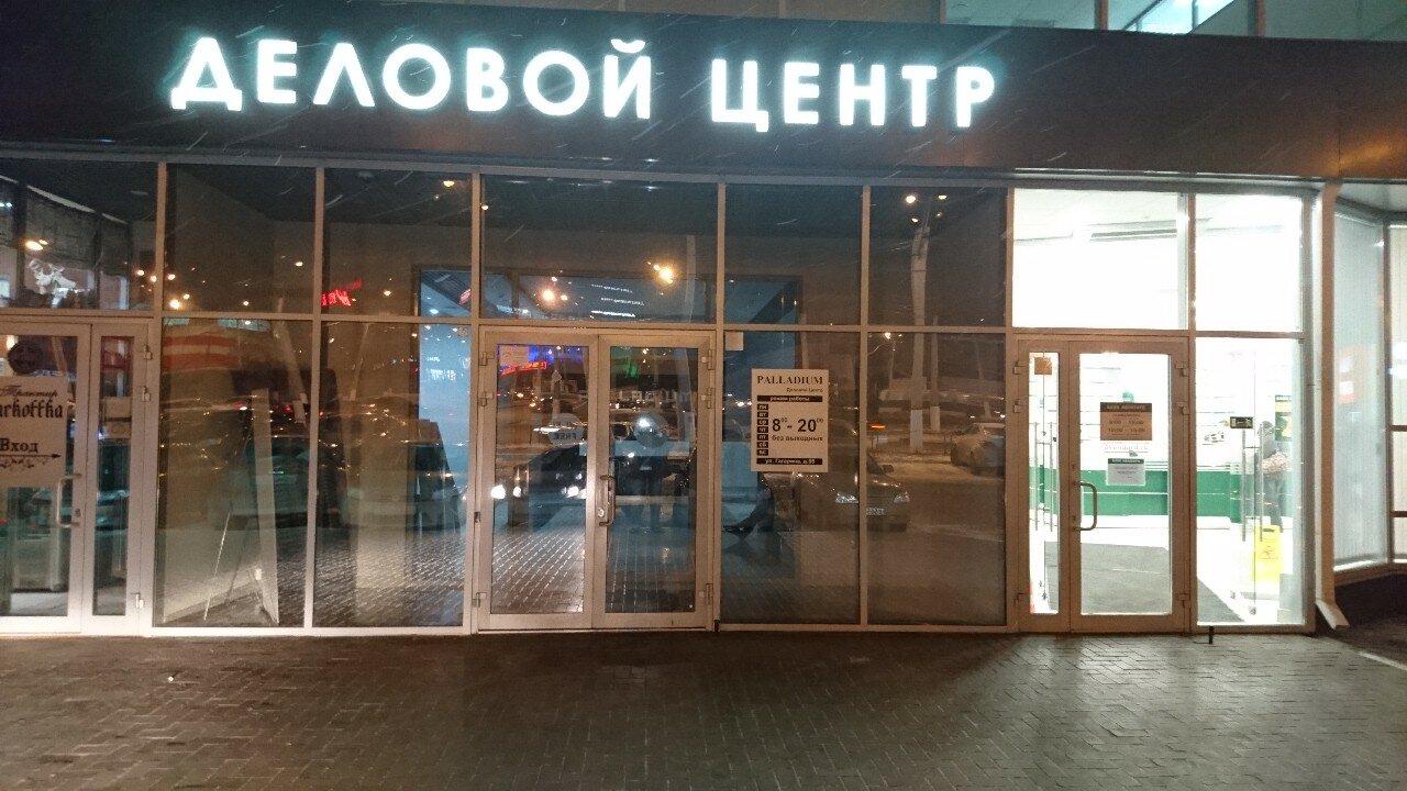 хоум кредитная карта онлайн заявка rsb24 ru