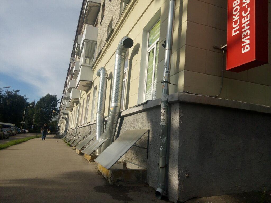 бизнес-центр — Псковский Бизнес-инкубатор — Псков, фото №1