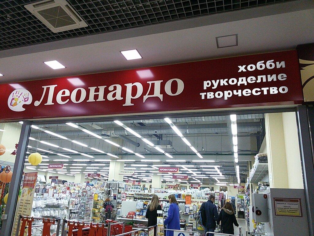 Леонардо Белгород Интернет Магазин