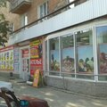Ателье Золотая нить, Химчистка в Орджоникидзевском районе