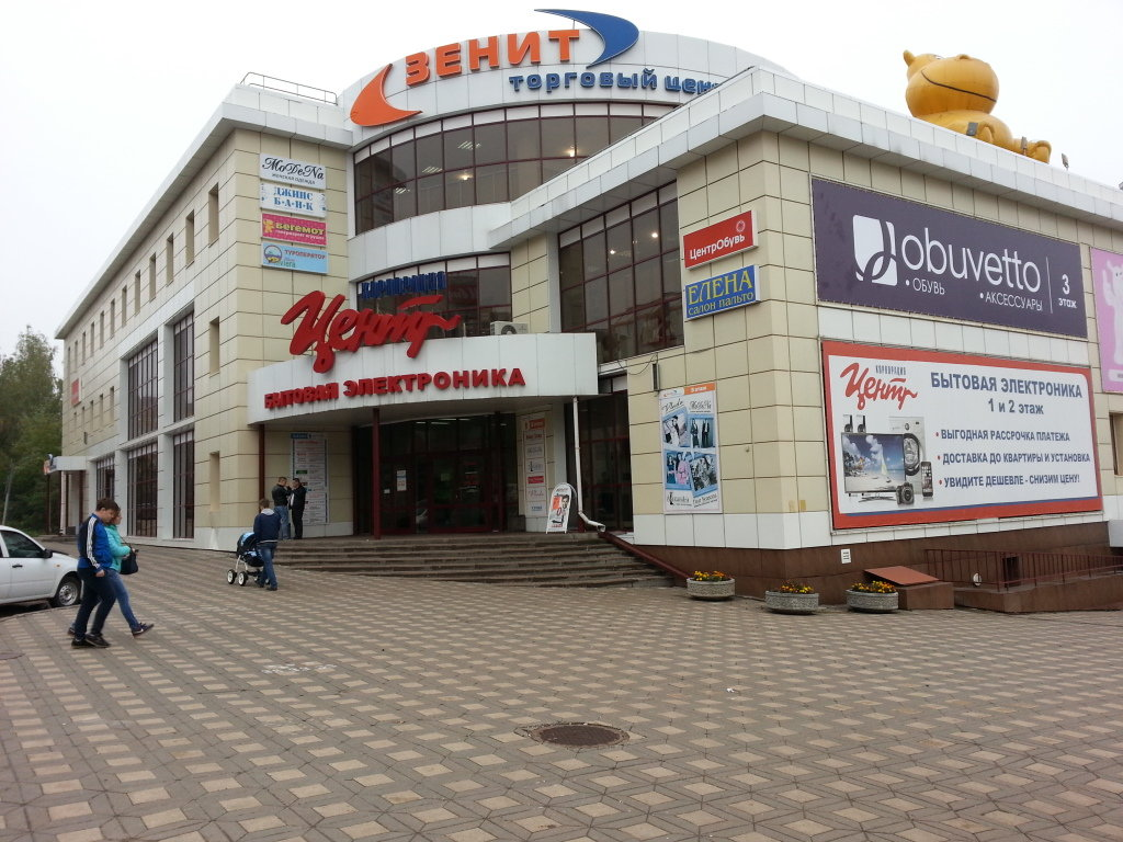 Вейп Магазины Киров
