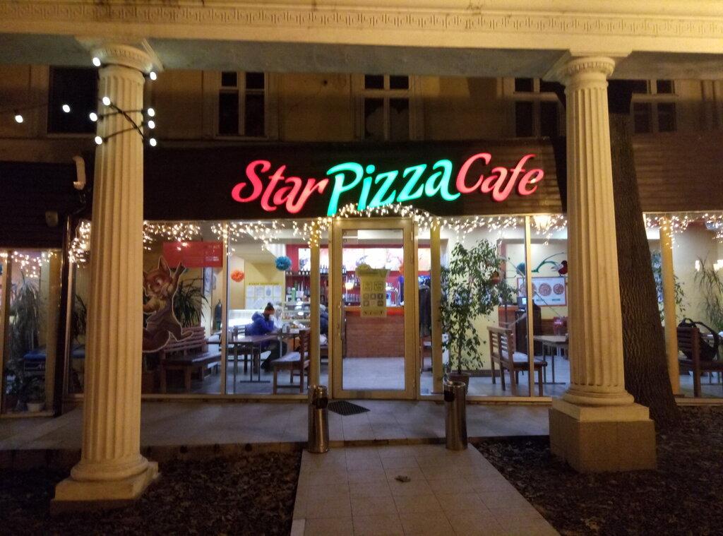пиццерия — StarPizzaCafe — Одесса, фото №1