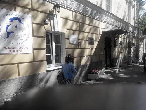 21 поликлиника московского района спб участки