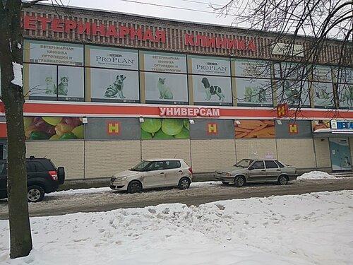 Детские городские больницы тула