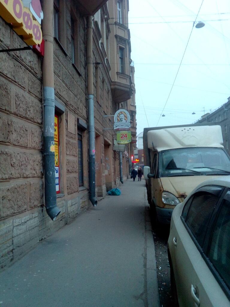 фотоуслуги — Онтайп — Санкт-Петербург, фото №3