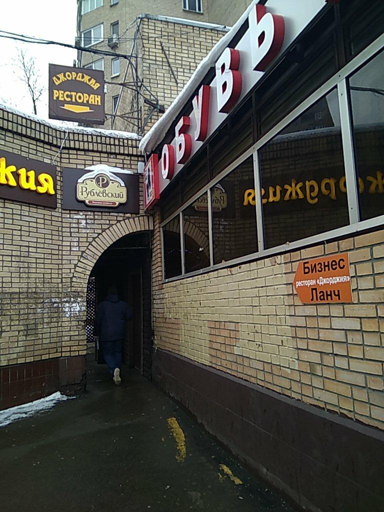 Лига ставок метро пролетарская [PUNIQRANDLINE-(au-dating-names.txt) 65