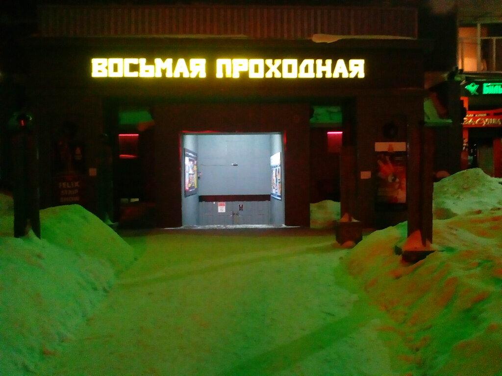 Работа в новокузнецке в ночном клубе лазерные клубы москвы