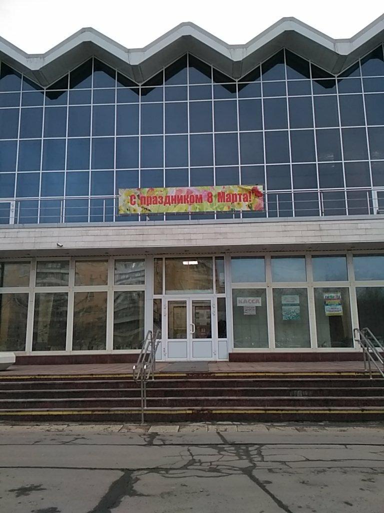 sports school — Gbu Sportivnaya shkola olimpiyskogo rezerva Moskvich Moskovskogo komiteta sporta — Moscow, фото №6