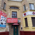 Ювелирная мастерская, Изделия ручной работы на заказ в Городском округе Череповец