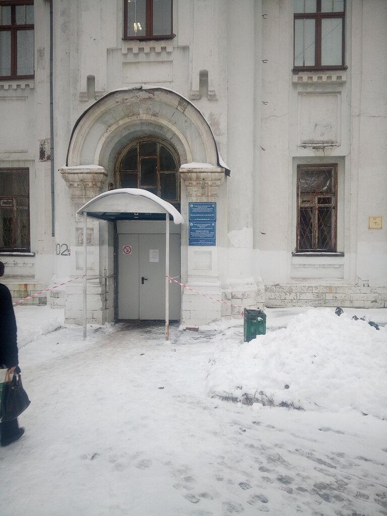 поликлиника для взрослых — Городская поликлиника № 3 — Самара, фото №3