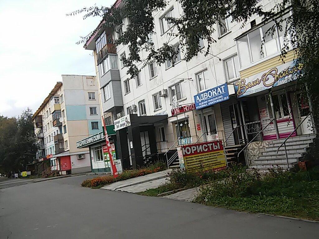 бийск мопровский пер фото театра