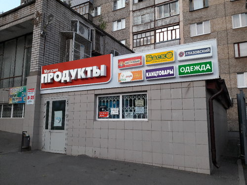 магазин август в ижевске Туркменистана ввел ограничение