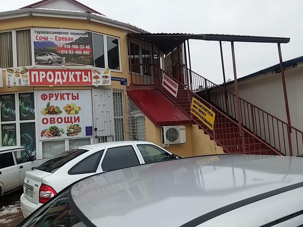 Центр реабилитации и медицины в Сочи моковский центр технических средств реабилитации