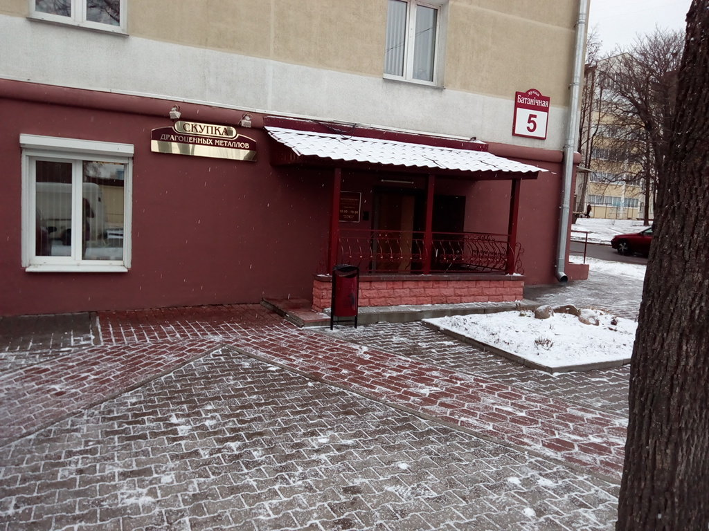 скупка золота и ювелирных изделий — Белскупдрагмет — Минск, фото №2