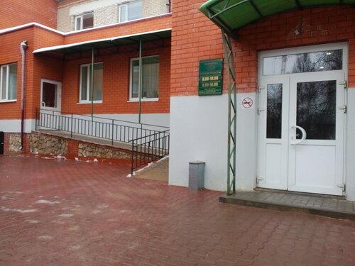 Новомосковск тульская область сексопатолог