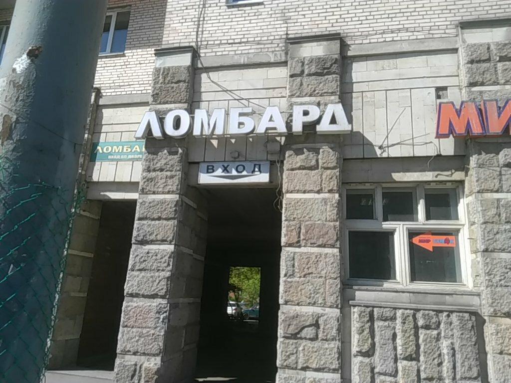 Проспекте ломбарды на ленинском техники в твери ломбард