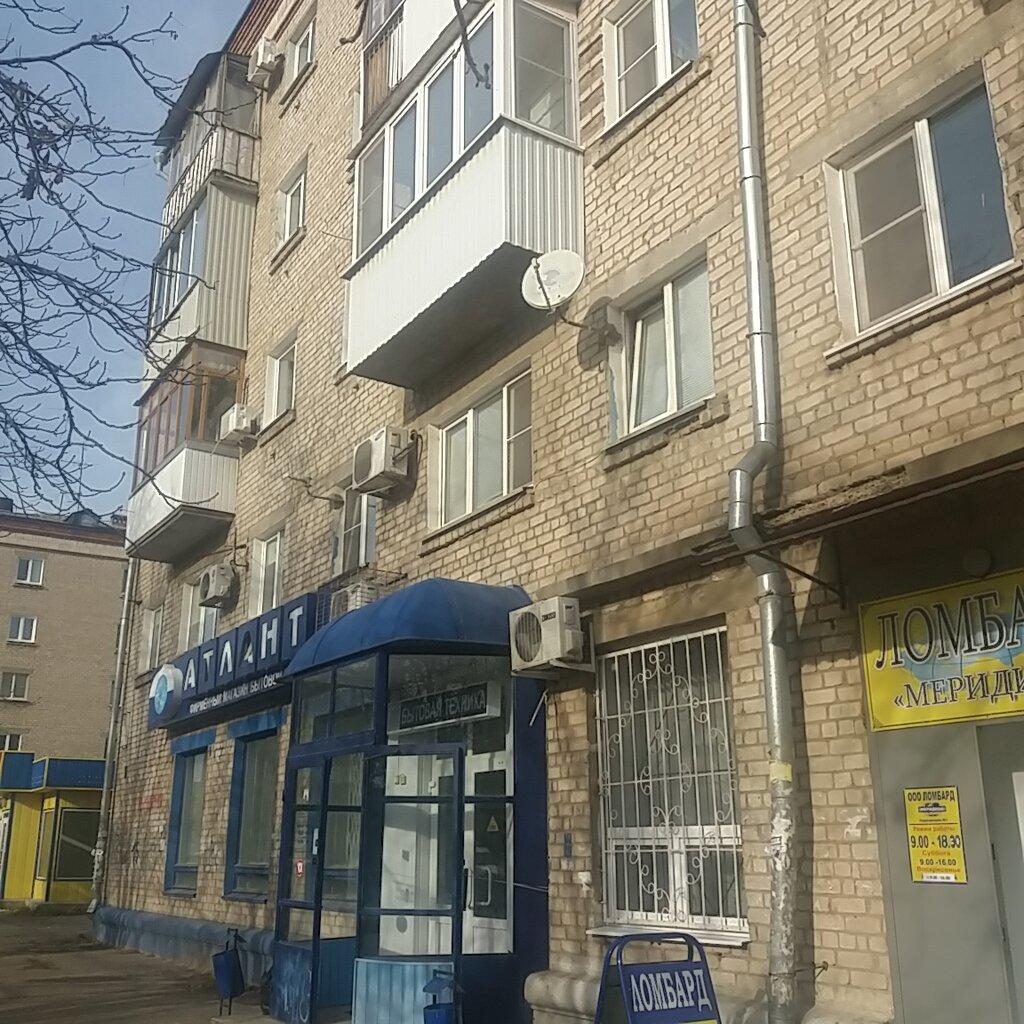 Магазин Атлант Волгоград Титова 15