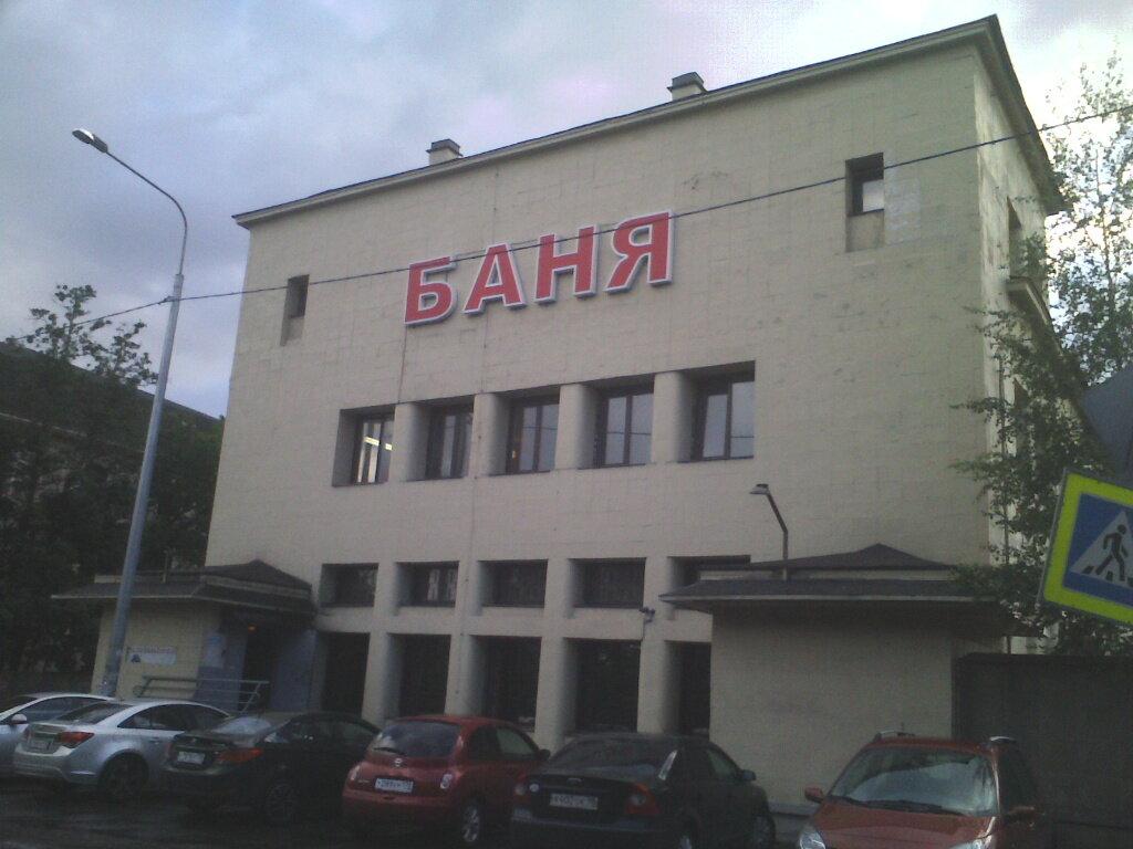 оздоровительный центр — Озерки — Санкт-Петербург, фото №3