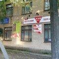 Лад мебель, Услуги дизайнеров в Городском округе Кострома