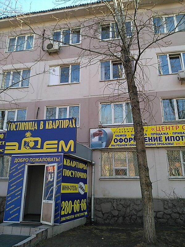 Апартаменты Эдем