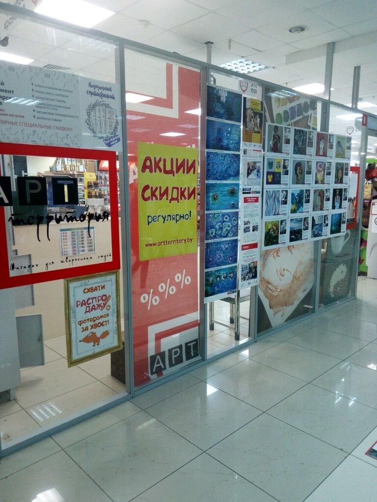 товары для творчества и рукоделия — Арт-территория — Минск, фото №2